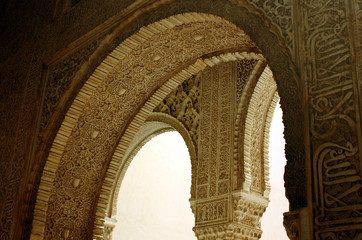 Engraved Arches at the Alhambra, Granada, Spain