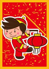 happy lunar new year and boy