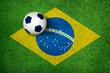 Brasilien 2014 - Fußball auf Rasen mit Fahne