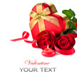 Valentine Heart Shape Gift Box and red roses bouquet