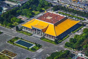 Dr. Sun Yat-sen Memorial Hall in Taipei, Taiwan