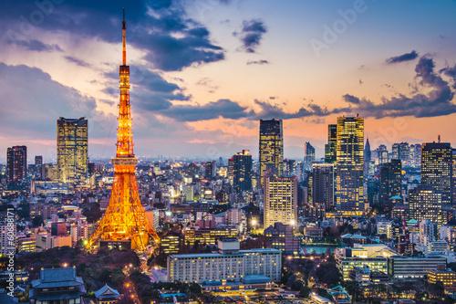 Fotobehang Tokyo Tokyo, Japan at Tokyo Tower