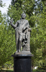 Monument of Alexander Pushkin