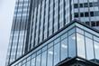 Detail - Bank - Hochhaus in Frankfurt