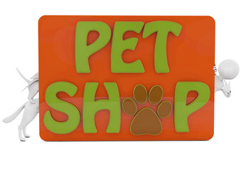 Pet shop banner