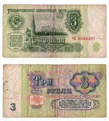 Three rubles
