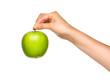 Grüner Apfel