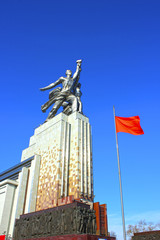 """Monument """"Worker and Collective Farm woman"""" in Moscow"""
