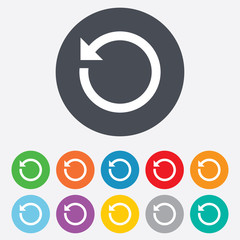 Repeat icon. Refresh symbol. Loop sign.