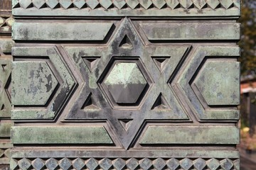 Star of David - engraving in Monumental Cemetery, Milan