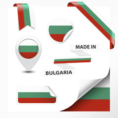 Made In Bulgaria Collection