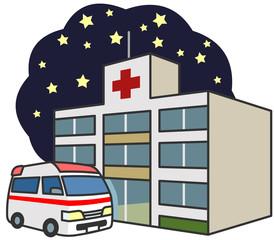 夜間緊急病院