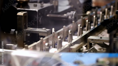 Machine in pharmaceutical factory