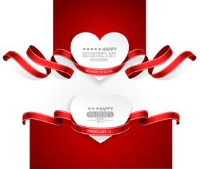 Valentine's Day emblems