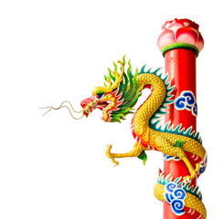 Isolated Chinese dragon sculpture