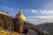 Постер, плакат: Landscape around Golden Rock in Myanmar