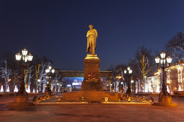 Night Moscow. Pushkinskaya Square. Russia