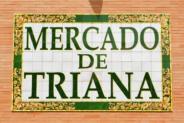 Mercado del barrio de Triana, Sevilla