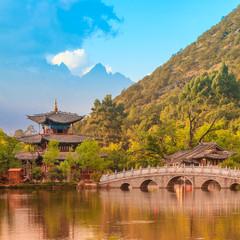 Lijiang old town scene-Black Dragon Pool Park.
