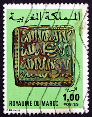 Postage stamp Morocco 1976 Square Coin, Sabta