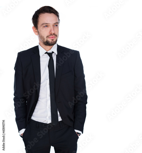 Young businessman with a thoughtful expression