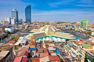 Modern architecture in Phnom Penh, Cambodia
