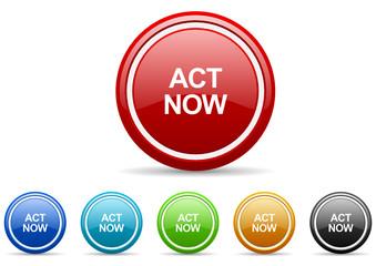 act now icon vector set