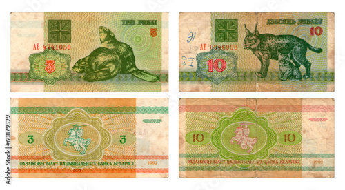 """bunnies"", three and ten roubles"