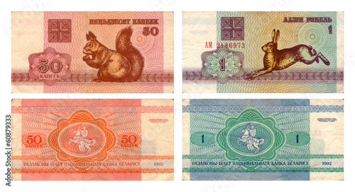 """bunnies"", fifty kopecks, rouble"