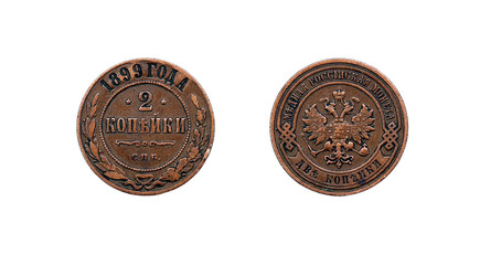Old russian coin of 2 cents (kopec). 1899 year