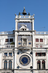 Clock tower building, Venice.