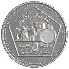 5 Syrian pound coin