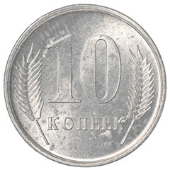10 Transnistrian kopeck coin