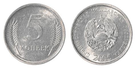 5 Transnistrian kopeck coin
