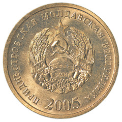 50 Transnistrian kopeck coin