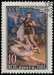 USSR- CIRCA 1961: A stamp printed by the USSR shows the Ballet t