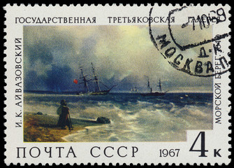 USSR - CIRCA 1967: A stamp printed in the USSR shows a painting