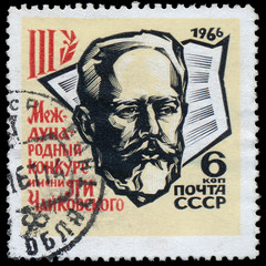 USSR - CIRCA 1966: A stamp printed in USSR (Russia) shows Book C