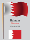 bahrain wavy flag and coordinates