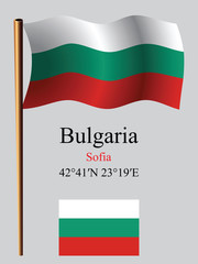 bulgaria wavy flag and coordinates