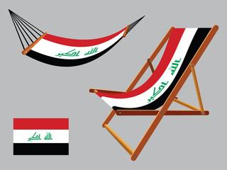 iraq hammock and deck chair set