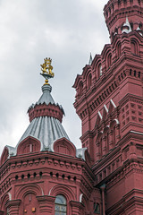 Moscow, Russia . Architecture Building History Museum
