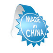 Made in China star label