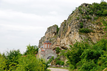 "The rock monastery ""St Dimitrii of Basarbovo"" in Bulgaria"
