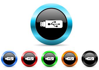 usb icon vector set