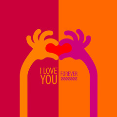 I love you. Vector format