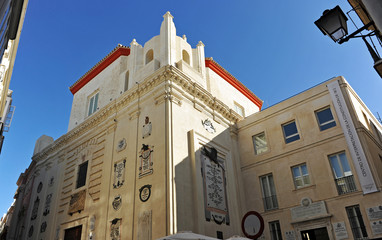Oratorio de San Felipe Neri, Cádiz, España