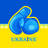Boxing gloves over Ukraine national flag
