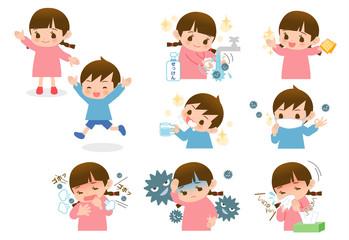 子供ウイルス対策