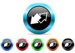 exchange icon vector set